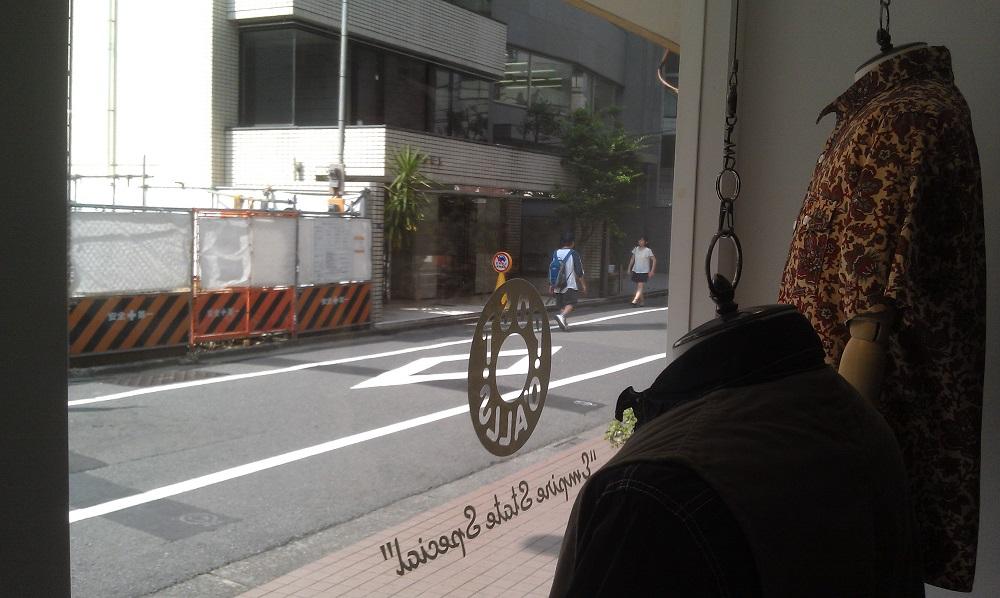 日本展示会