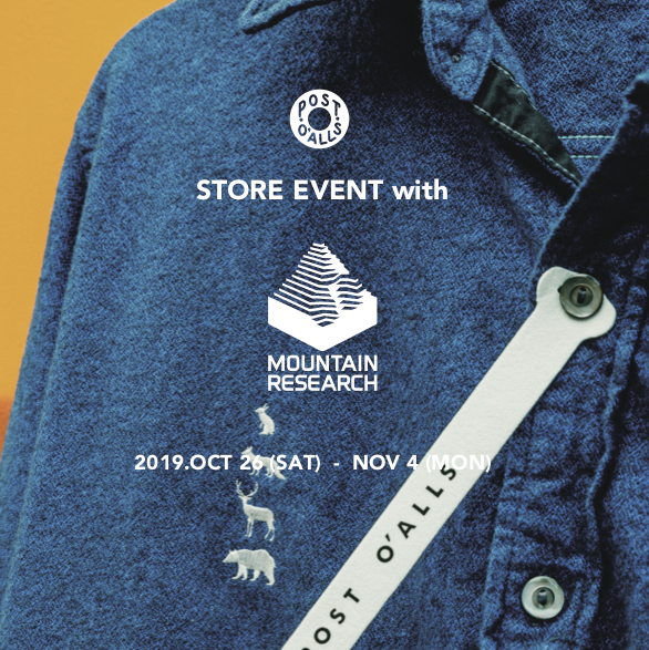 ……. RESEARCH POP UP EVENT
