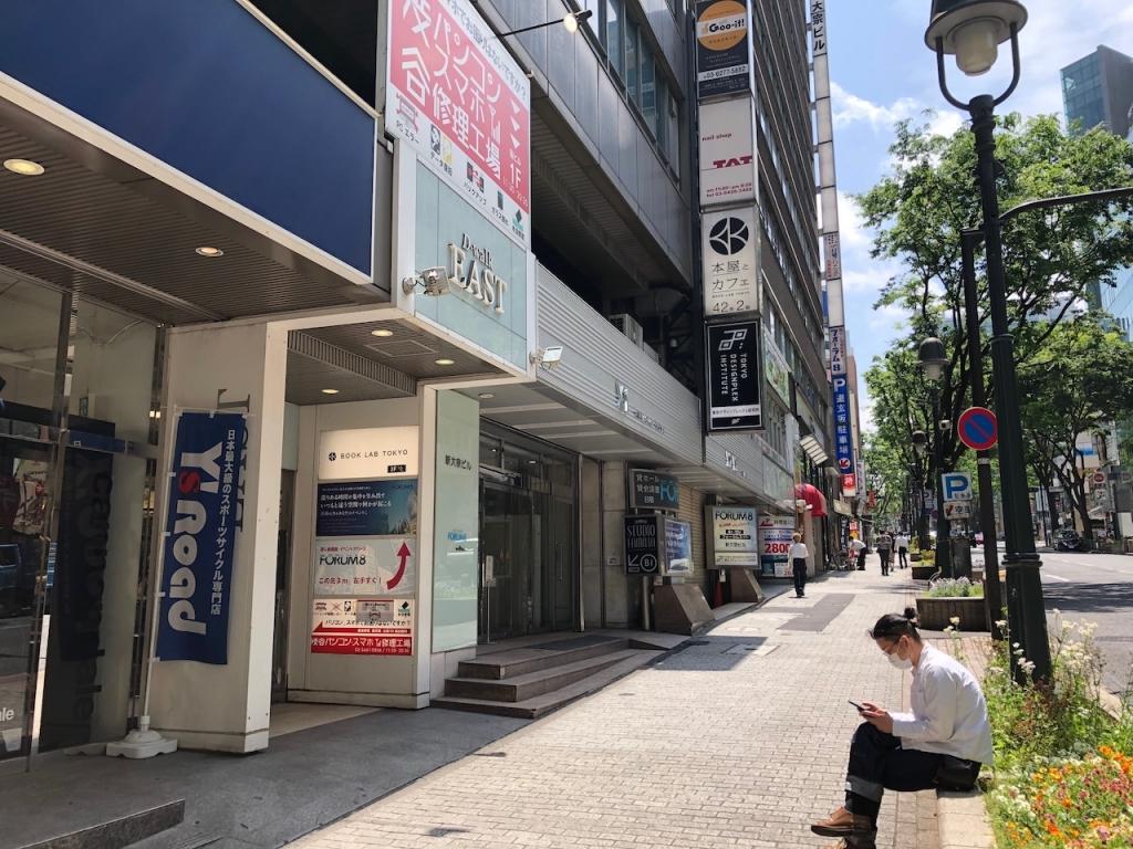 外出〜渋谷