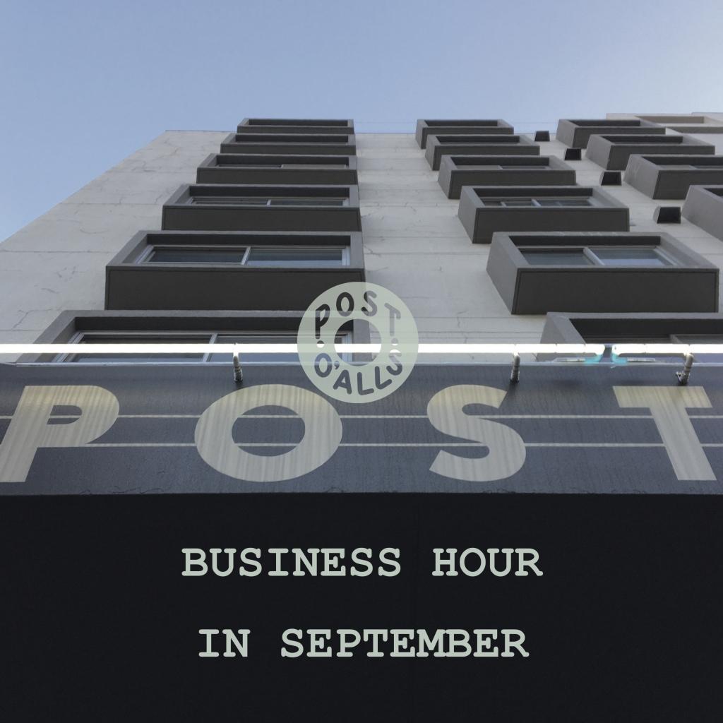 9月の店舗営業時間のご案内