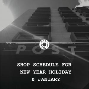 年末年始営業 & 1月の営業時間のご案内